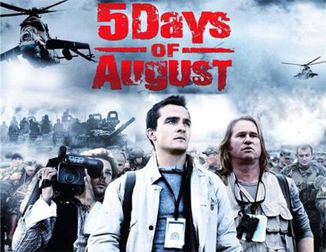 5 днів війни очима грузинів