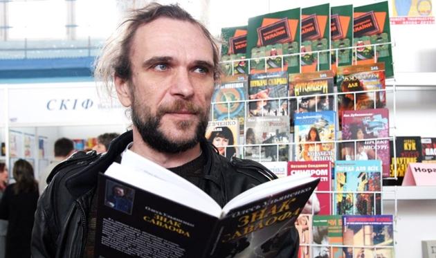 Олесь Ульяненко – письменник з душею анархіста