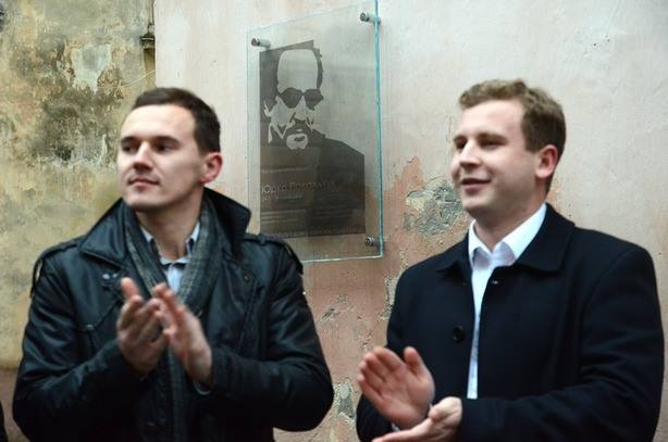 У Львові вшанували пам'ять  Юрія Покальчука