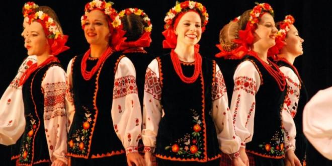 Українське обличчя Бразилії